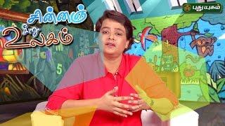 Chinnanchiru Ulagam 04-05-2017 PuthuYugam TV Show