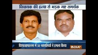 Andhra Pradesh: Araku MLA Kidari Sarvewara Rao, ex-MLA S Soma shot dead in Maoist attack - INDIATV
