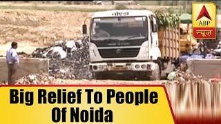 Kaun Jitega 2019: Dumping ground near residential society in Noida will be shifted to anot - ABPNEWSTV