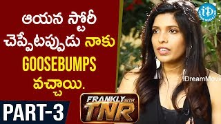 Screenplay Movie Team Exclusive Interview Part #3 || Frankly With TNR - IDREAMMOVIES