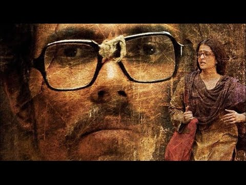 Sarbjit - Film Review