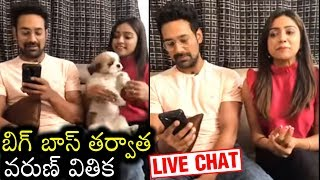 Varun Sandesh & Vithika Sheru Exclusive Interview After Bigg Boss | Rahul, Punarnavi Love Story - RAJSHRITELUGU