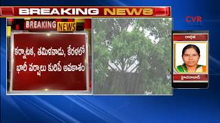 Heavy Rain Fall In Hyderabad City | CVR News - CVRNEWSOFFICIAL