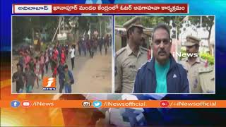 SP And Joint Collector Starts 2k Run In Nirmal For Voter Enrolment Awareness | iNews - INEWS