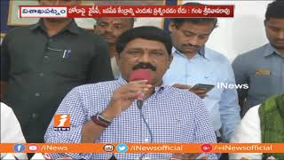 Chandrababu Naidu Unite Anti BJP Parties | Ganta Srinivasa Rao | iNews - INEWS
