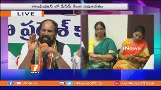 People of Telangana Vexed With TRS Govt | TPC Chief Uttam Kumar Reddy | iNews - INEWS