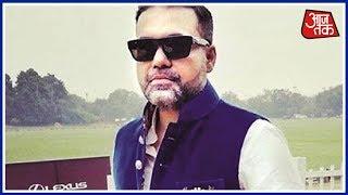 दिल्ली पिस्टल कांड का आरोपी आशीष पांडे फरार, परिवार भी लापता - AAJTAKTV