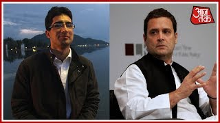 Rahul Gandhi Expresses Solidarity With Controversial IAS Officer Shah Faesal - AAJTAKTV
