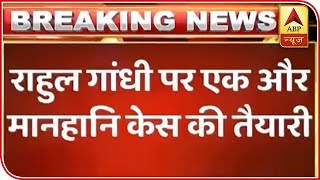 Sushil Modi to file defamation case against Rahul Gandhi - ABPNEWSTV