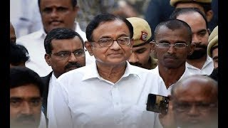 Aircel-Maxis Case: P Chidambaram reaches Patiala House Court - NEWSXLIVE