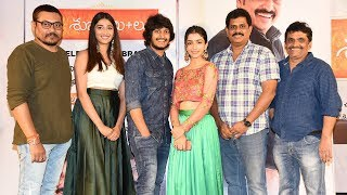 SUBHALEKHA+LU Movie Pre Release Event | Sreenivasa sayee | Priya Vadlamani | TFPC - TFPC