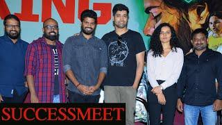Mathu Vadalara Movie Success Meet Video   Sri Simha   Adivi Sesh   TFPC - TFPC