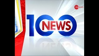 News 100: Watch top political developments of the day - ZEENEWS