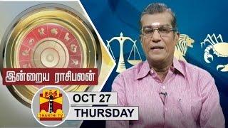 Indraya Raasi palan 27-10-2016 – Thanthi TV Show