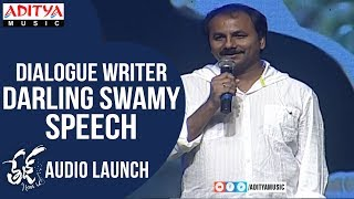 Dialogue Writer Darling Swamy Speech @ Tej I Love You Audio Launch | Sai Dharam Tej, Anupama - ADITYAMUSIC