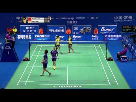 Bonny China Masters 2014: Semi Finals Match 7