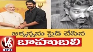 Baahubali | Is Rajamouli disappointed with Prabhas Delhi Tour ?