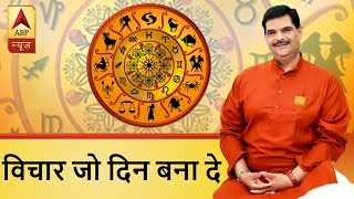 Aaj Ka Vichaar: Wherever you have to explain yourself again and again, that relationship is shallow - ABPNEWSTV
