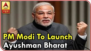 PM Modi To Launch World's Biggest Healthcare Programme-Ayushman Bharat - ABPNEWSTV