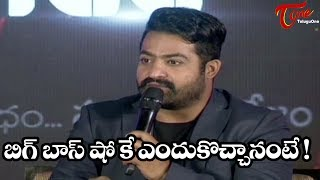 NTR's Reason For Accepting Bigg Boss Show - TELUGUONE