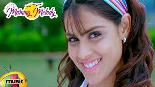 Morning Melody | Katha Telugu Movie | Thaka Thaka Video Song | Genelia | Adith Arun | Mango Music - MANGOMUSIC
