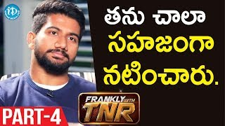 Awe Director Prashanth Varma Interview - Part #4 | Frankly With TNR  | Talking Movies - IDREAMMOVIES