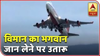 DGCA Suspended Licence Of Air India Pilot Failing Pre-Flight Breath-Analyzer Test | Master |ABP News - ABPNEWSTV