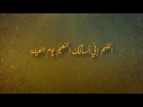 اللهم لك الحمد كله | على محمد امين - عربي تيوب