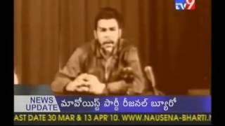 Che Guevara History in Telugu - YOUTUBE