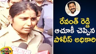 Police Officer Reveals Information About Revanth Reddy | #RevanthReddyArrest | Mango News - MANGONEWS