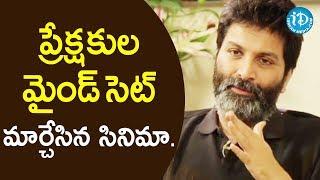 Director Trivikram Talks About His Favorite Movie | iDream Movies - IDREAMMOVIES