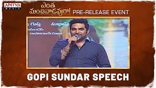 Gopi Sundar Speech | Entha Manchivaadavuraa Pre Release Event | Kalyan Ram | Mehreen - ADITYAMUSIC