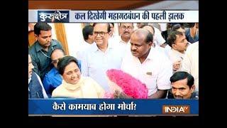 Kurukshetra: HD Kumaraswamy's swearing-in as Karnataka CM turning into an anti-Modi event? - INDIATV