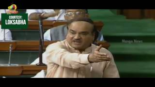 BJP Sought Apology from Congress for their Unparliamentary Act | Mango News - MANGONEWS