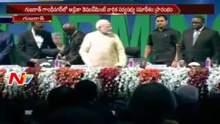 PM Narendra Modi Attends African Development Bank's Annual Meeting || NTV - NTVTELUGUHD