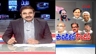 Hero Venu Election Campaign for TDP | Khammam District Latest Political Updates | CVR News - CVRNEWSOFFICIAL