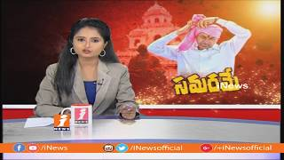 Senior Journalist Kranthi Kumar Gets TRS Andole MLA Ticket | Face To Face With Kranthi | iNews - INEWS