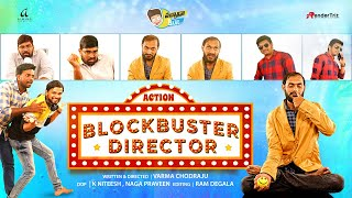 BLOCKBUSTER DIRECTOR-ACTION| Latest Telugu Short Film 2020 SANKRANTHI Telugu short film by Vcrb Team - YOUTUBE