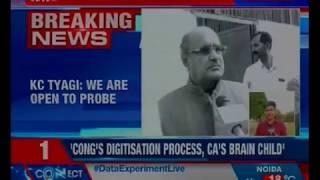 Congress demands explanation from Smriti Irani for following Cambridge Analytica - NEWSXLIVE