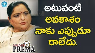 No One Offered Me Glamorous Roles - Roja Ramani || Dialogue With Prema - IDREAMMOVIES