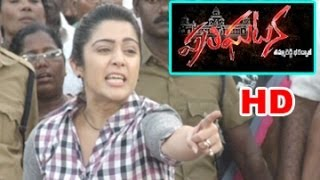 Prathighatana Movie Trailer || Charmy Kaur - TELUGUONE