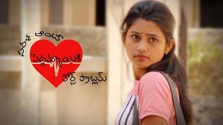 Sarala Aunty Peddamayiki Heart Problem || Latest Telugu Short Film || Directed By Jayakishore - YOUTUBE