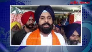 video : बिक्रम मजीठिया हुए श्री हरिमंदिर साहिब में नतमस्तक