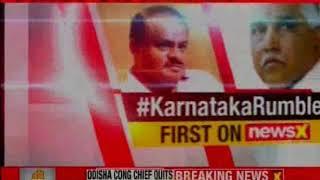 Sources: Yeddyurappa likely to return Bengaluru, will not meet Amit Shah in Delhi - NEWSXLIVE