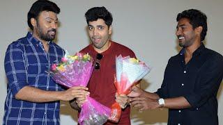 Valayam Movie Trailer Launch | Adivi Sesh | Laksh | Digangana | TFPC - TFPC