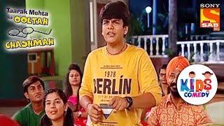 Tapu's Opinion On Gokuldham Premiere League | Tapu Sena Special | Taarak Mehta Ka Ooltah Chashmah - SABTV