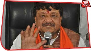 We Underestimated The Congress This Time: Kailash Vijayvargiya | Election Results Live - AAJTAKTV