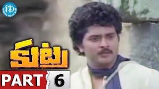 Kutra Full Movie Part 6 || Arjun, Purnima, Jayanthi || K S R Das || Satyam - IDREAMMOVIES