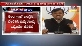 GVL Narasimha Rao Speaks to Media over AP Special Status | CVR News - CVRNEWSOFFICIAL