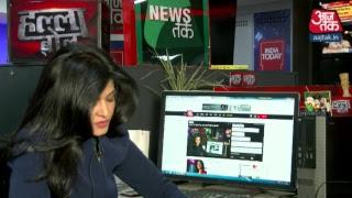 नया PM लाएंगे पर नाम क्यों नहीं बताएंगे ? - AAJTAKTV